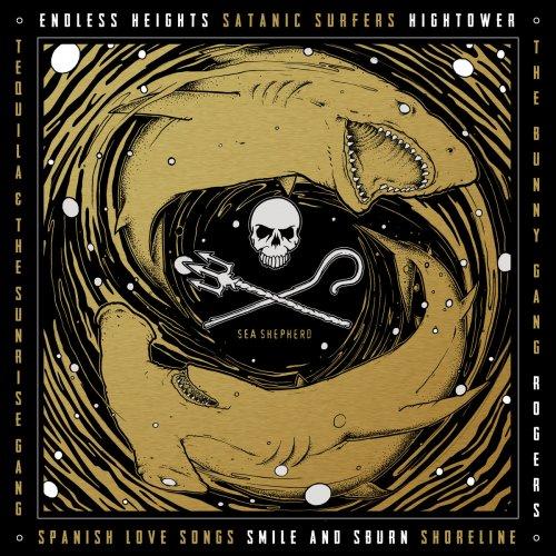 Sea Shepherd Compilation
